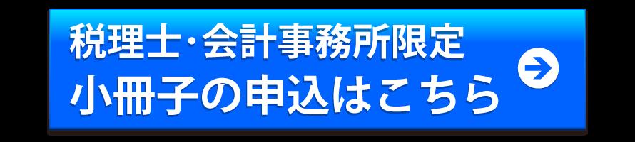 kochira2020