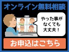 onlinemini