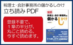 otameshi2019