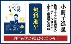 reiwabana2019051